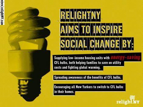 Relightny